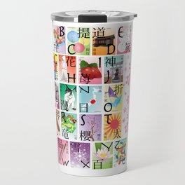 Japan A-Z Travel Mug
