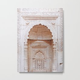Qutub (Qutb) Minar, Intricately Carved Minaret Temple Wall in India - Sacred Archiecture Metal Print