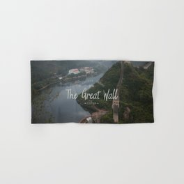 A different view of The Great Wall of China Hand & Bath Towel