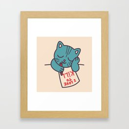 I Love To Kill Cat Framed Art Print