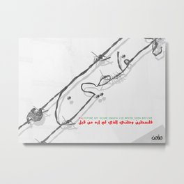 Palestine My Home Metal Print