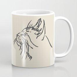 Wishful Whiskers Cat Coffee Mug