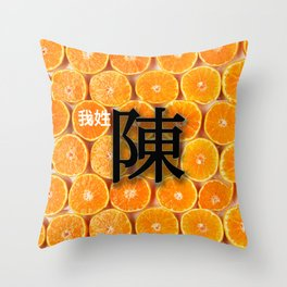 MY SURNAME IS.. Throw Pillow