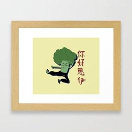 Kickbroccoli Framed Art Print