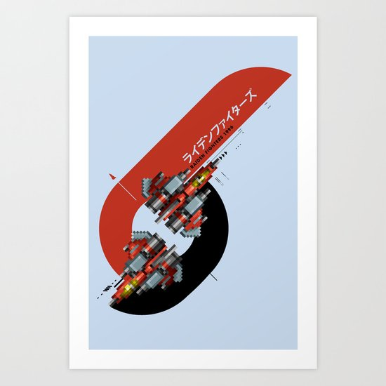 Raiden Fighters Art Print