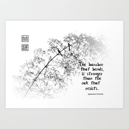 The Strength of Bamboo Art Print