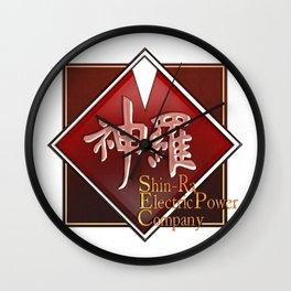 Shin-Ra Electric Wall Clock