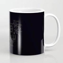 Guardians Galaxy Coffee Mug