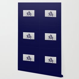 Chinese zodiac sign Rooster blue Wallpaper