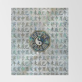 Abalone and Gold Bagua  feng shui hieroglyphs Throw Blanket