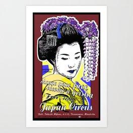 Japan Circus - 9 Art Print