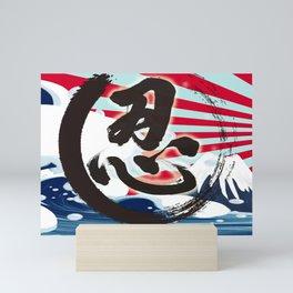 japan ninja Mini Art Print