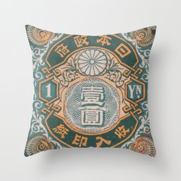 Japanese Postage Stamp 3 Throw Pillow
