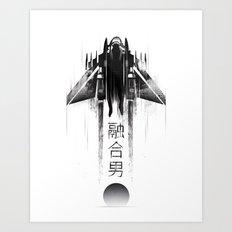 Fusionman Art Print