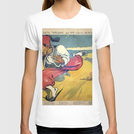 Vintage poster - Russian poster T-shirt