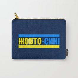 Euro 2016: Ukraine Carry-All Pouch