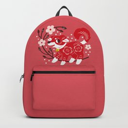 Year of the Dog 2018 Backpack