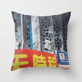 ad Throw Pillow