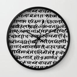 Sanskrit // Light Grey Wall Clock