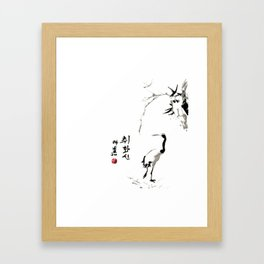 China/Film Chi-hwa-seon or Chwi-hwa-seon(Painted Fire, Strokes of Fire or Drunk on Women and Poetry) Framed Art Print