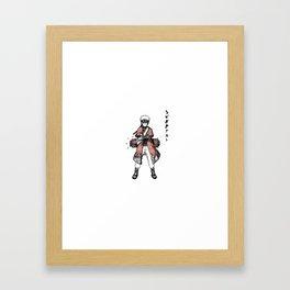 Sage Ink Framed Art Print