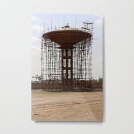 Sandiara Senegal  Metal Print