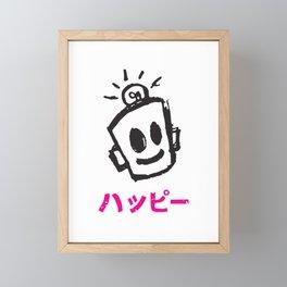 HAPPY Japanese Framed Mini Art Print