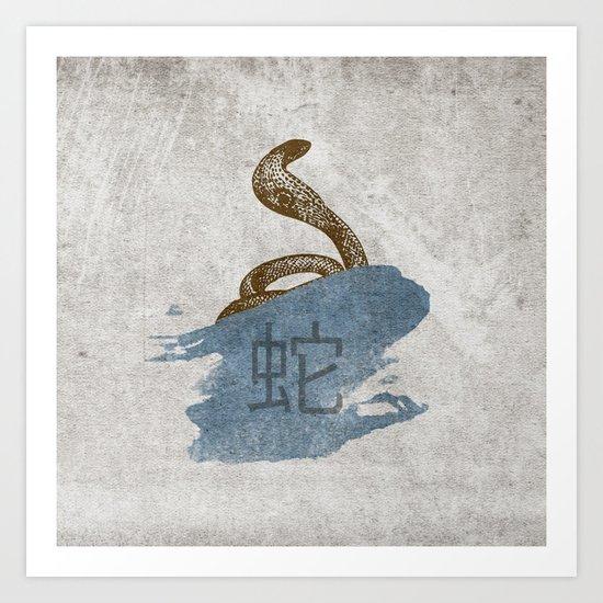 Snake (chinese zodiac - vintage) Art Print