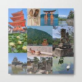 Japan Collage 1 Metal Print