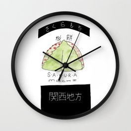 Sakura Mochi, Kansai Region Specialty  Wall Clock
