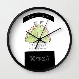 Sakura Mochi, Kansai Region Specialty  Wall Clock