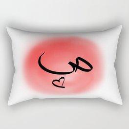 Love2 Rectangular Pillow