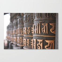 Swayambhunath Prayer Wheels Canvas Print