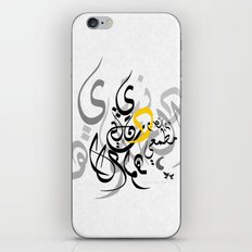 Arabic love iPhone & iPod Skin