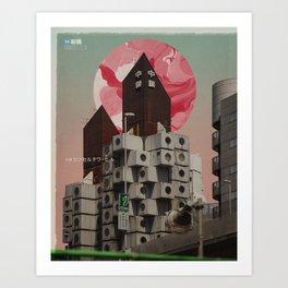 Nakagin Capsule Tower Art Print