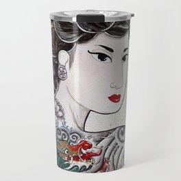 Min Hee  Travel Mug