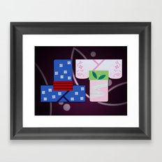 祭り Framed Art Print