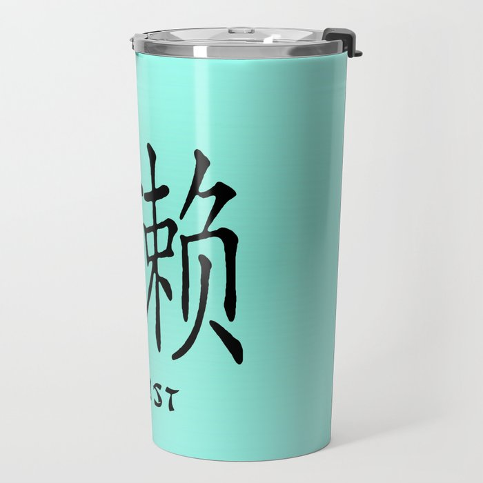 "Symbol ""Trust"" in Green Chinese Calligraphy Travel Mug"