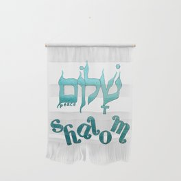 SHALOM The Hebrew word for Peace! Wall Hanging