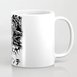 Waterbrushed Mutant Plant Coffee Mug