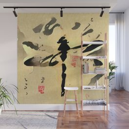 Asian Dragonfly Wall Mural