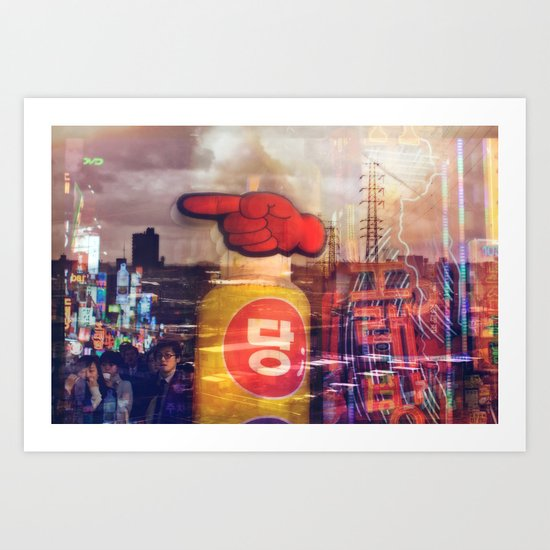 television sky Art Print
