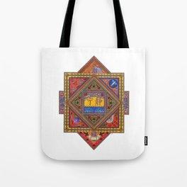 Meditations on Serenity Tote Bag