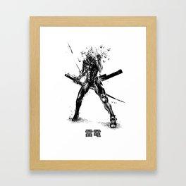 雷電-Raiden Framed Art Print