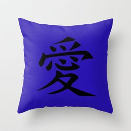 The word LOVE in Japanese Kanji Script - LOVE in an Asian / Oriental style writing - Black on Blue Throw Pillow