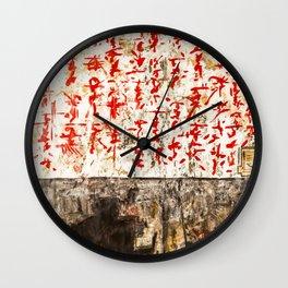 Music landscape 170618R Wall Clock