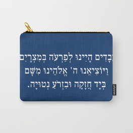 Passover Pesach Haggadah Quote in Hebrew Blue Carry-All Pouch