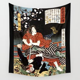 The Woman Kansuke Slaying an Assailant with a Sword Wall Tapestry