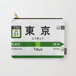 toyko station japan train sign Carry-All Pouch