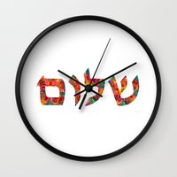 jewish Wall Clocks featuring Shalom 12 - Jewish Hebrew Peace Letters by Sharon Cummings